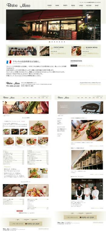 moco_web
